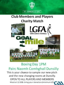 Club Members and Players Charity Match